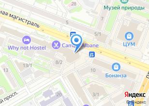 Компания «Галерея подарков D`A.R.» на карте