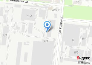 Компания «Сибирский центр горного машиностроения» на карте