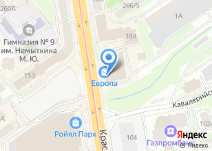 Компания «PAULINE» на карте