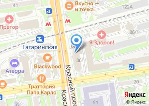 Компания «ДольчеВита» на карте