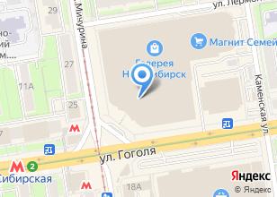 Компания «Шелковая роза» на карте