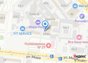 Компания «Проммет» на карте