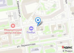 Компания «Адвокатский кабинет Радич И.В.» на карте