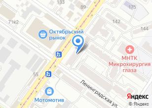 Компания «А-Соня» на карте