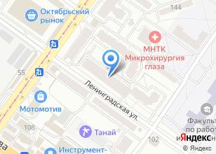 Компания «ФерстЛайн» на карте