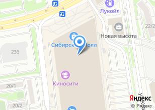 Компания «Ароматный мир» на карте