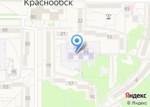 Компания «Издательский центр» на карте