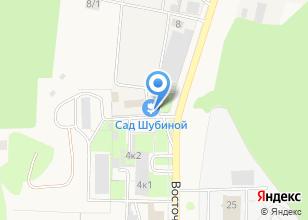 Компания «Сад Шубиной» на карте