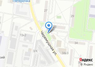 Компания «АРТ СЕРВИС» на карте