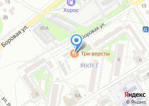 Компания «СТО на Боровой» на карте