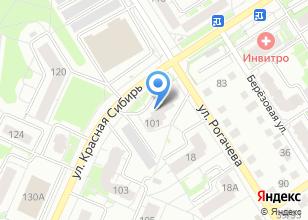 Компания «Автостоянка на ул. Рогачёва» на карте