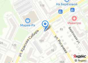 Компания «Пивная троица» на карте