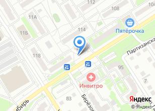 Компания «Магазин хозяйственных и садовых товаров» на карте