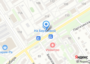 Компания «Магазин разливного пива на ул. Красная Сибирь (г. Бердск)» на карте
