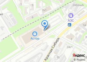 Компания «А`стор» на карте