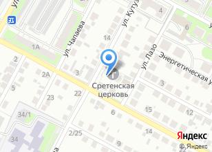 Компания «Храм Сретения Господня» на карте