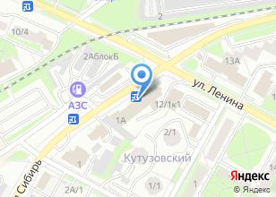 Компания «ХозОптТорг» на карте