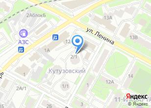 Компания «Бизнес и Город Бердск» на карте