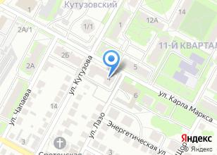 Компания «Строящийся жилой дом по ул. Карла Маркса (г. Бердск)» на карте