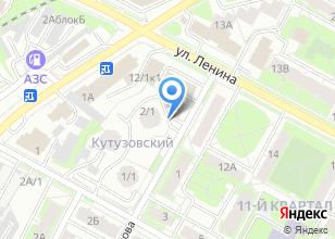 Компания «РеПрЭл» на карте
