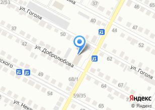 Компания «Прокуратура г. Бердска» на карте