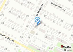 Компания «Кристалл, АНО» на карте