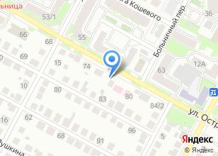 Компания «Marafet» на карте