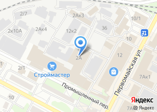 Компания «Стройкин» на карте
