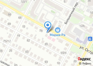 Компания «Manami» на карте