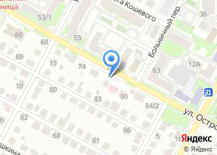 Компания «Авилес» на карте