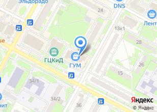 Компания «Delicious» на карте