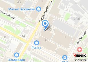Компания «Здоровяк» на карте