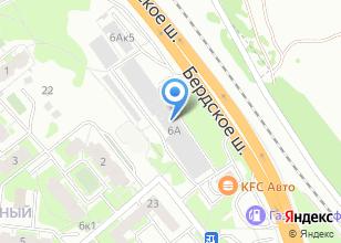 Компания «Бердский» на карте