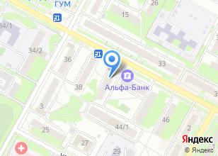 Компания «Общественная приемная депутата Законодательного собрания Новосибирской области Прилепского Б.В.» на карте