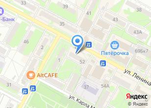 Компания «Союз десантников Сибири» на карте