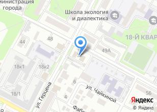 Компания «Управление Следственного комитета РФ по Новосибирской области» на карте