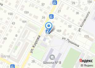 Компания «Центр Муниципальных Услуг» на карте