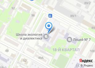 Компания «Новосибирская театральная школа» на карте