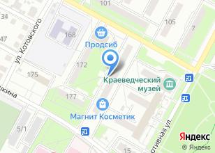 Компания «Отдел пособий и социальных выплат г. Бердска» на карте