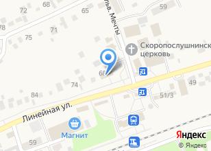 Компания «Администрация Станционного сельсовета» на карте
