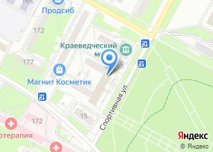 Компания «Сибирские коммунальные системы» на карте