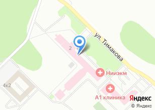 Компания «Клиника Научного центра клинической и экспериментальной медицины СО РАМН» на карте