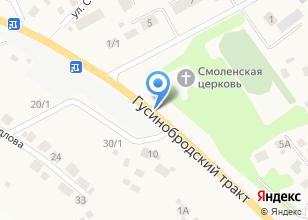 Компания «Стил-Новосибирск торгово-сервисная компания по продаже шин и запчастей для грузовых автомобилей» на карте
