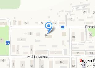 Компания «Администрация Мичуринского сельсовета Искитимского района» на карте