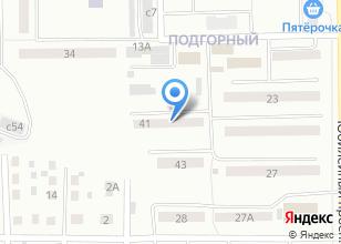 Компания «Городская библиотека №2» на карте