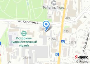 Компания «Пожарная часть №12» на карте