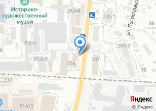 Компания «Новосибирский ремонтный завод кассового весового оборудования» на карте