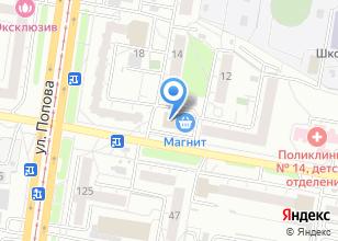 Компания «АТС Компьютер сервис» на карте