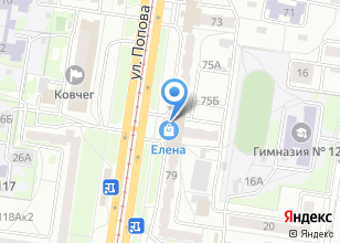 Компания «Акронис» на карте