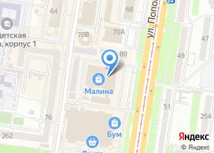 Компания «Малина» на карте